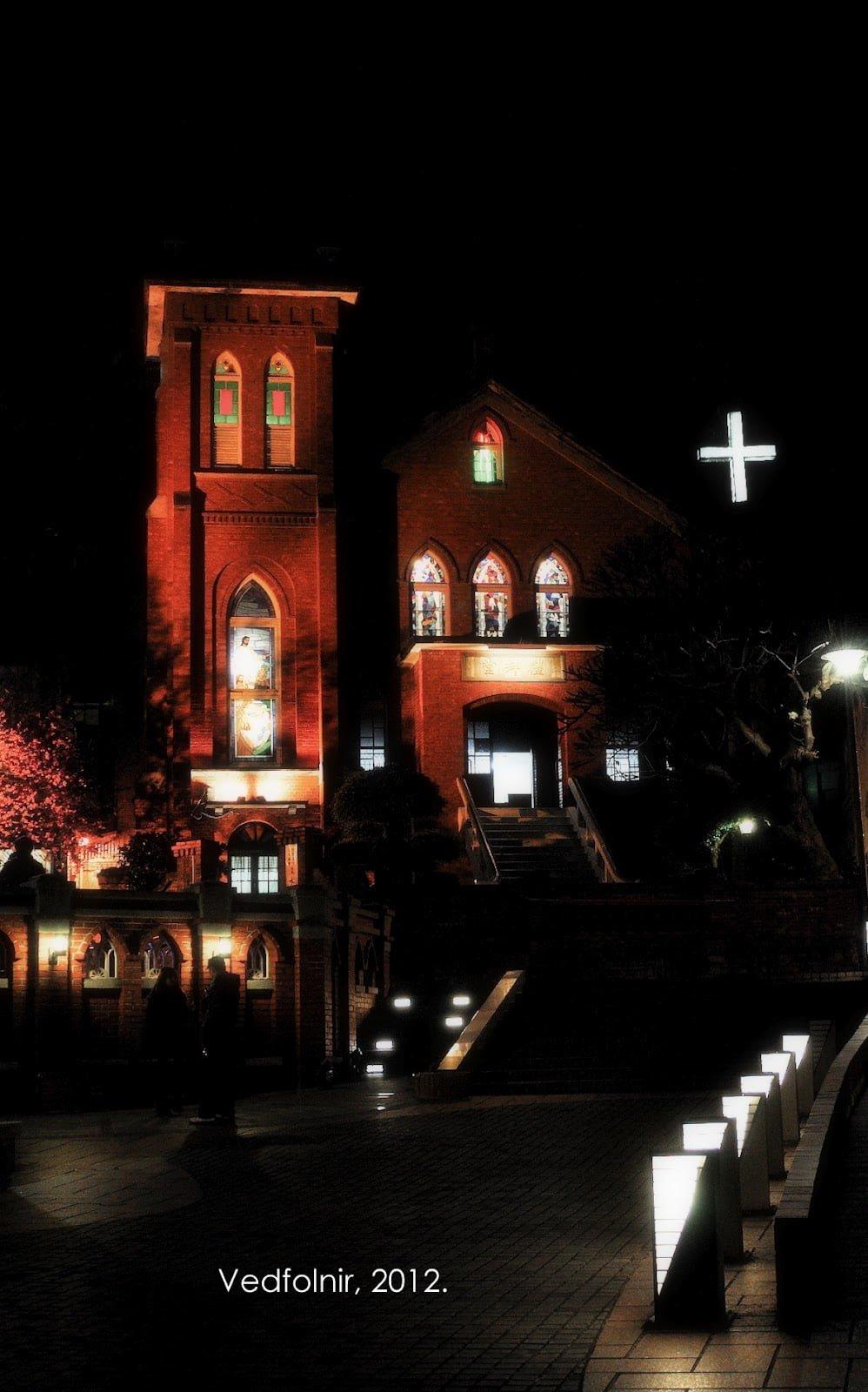 淡水馬偕教堂