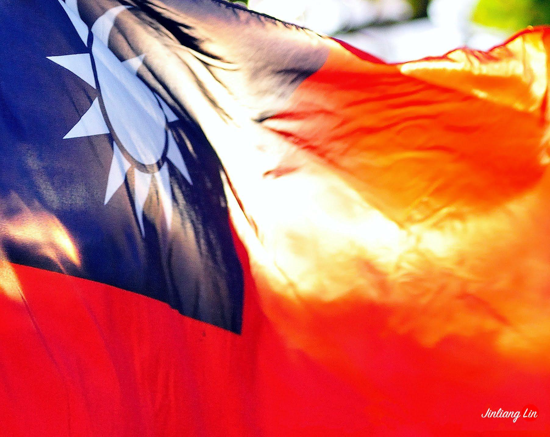 中華民國國旗 🇹🇼(台灣、澎湖、金門、馬祖、蘭嶼、綠島、東沙)