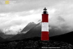 Argentine Lighthouse kidding 4